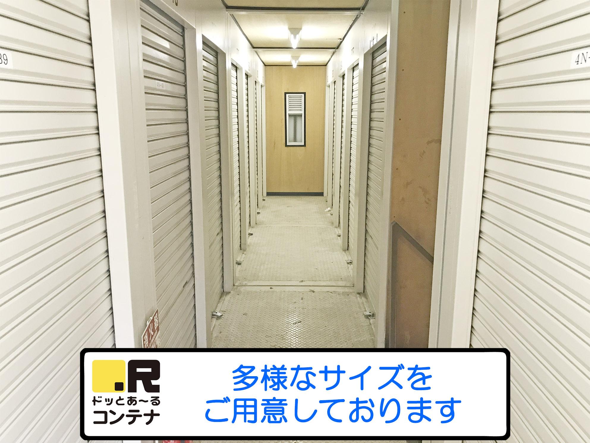 新松戸4丁目外観7