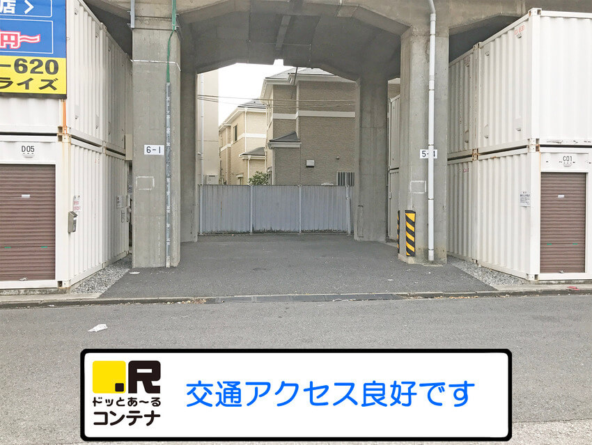 新松戸4丁目外観4