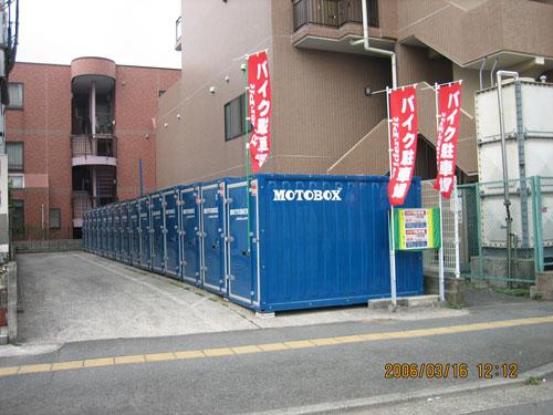 RiderPitバイクパーク川崎球場の物件外観