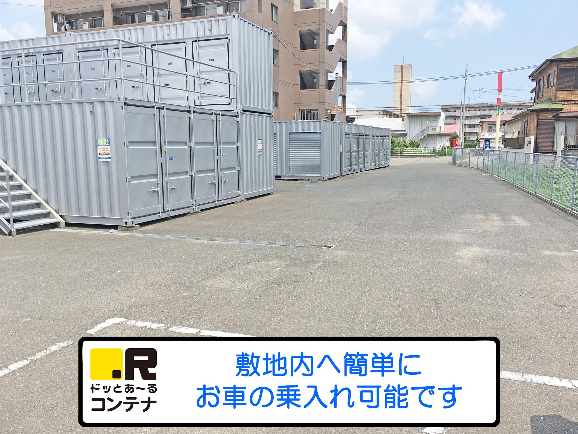 田村外観3