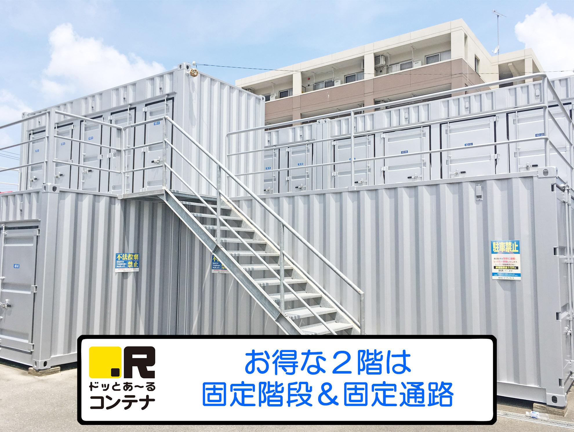田村外観5