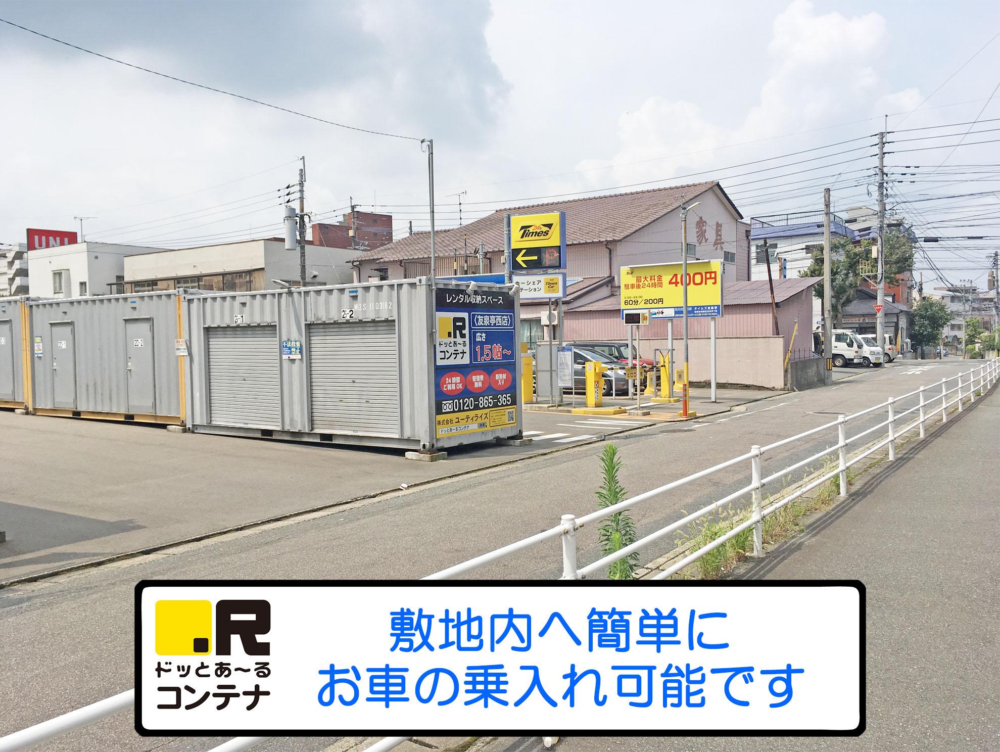 友泉亭西外観3
