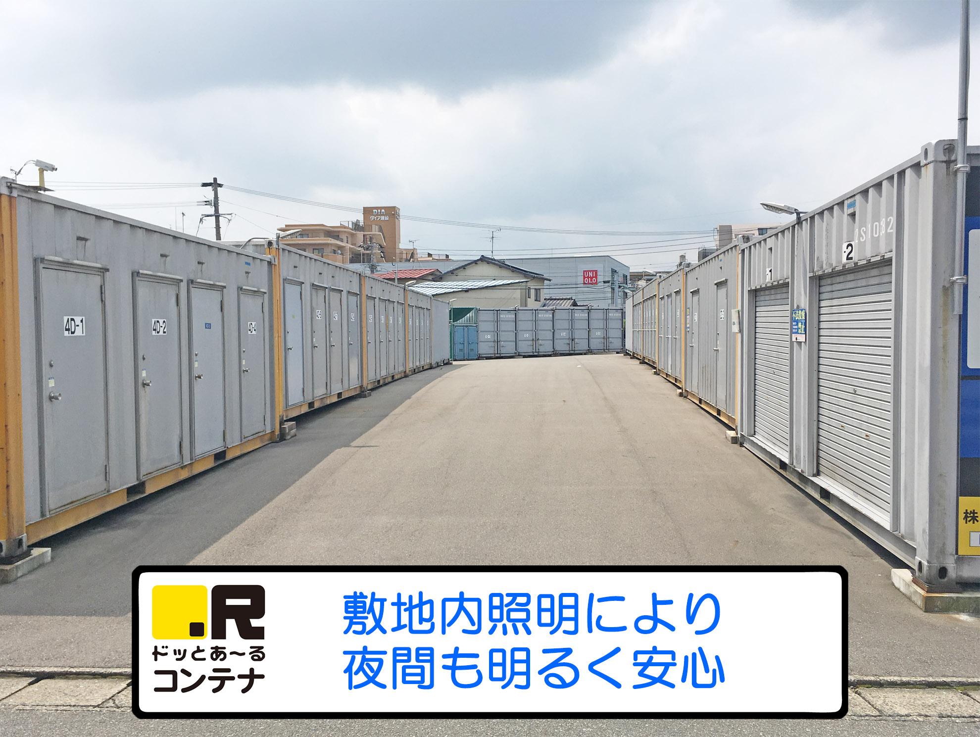 友泉亭西外観5