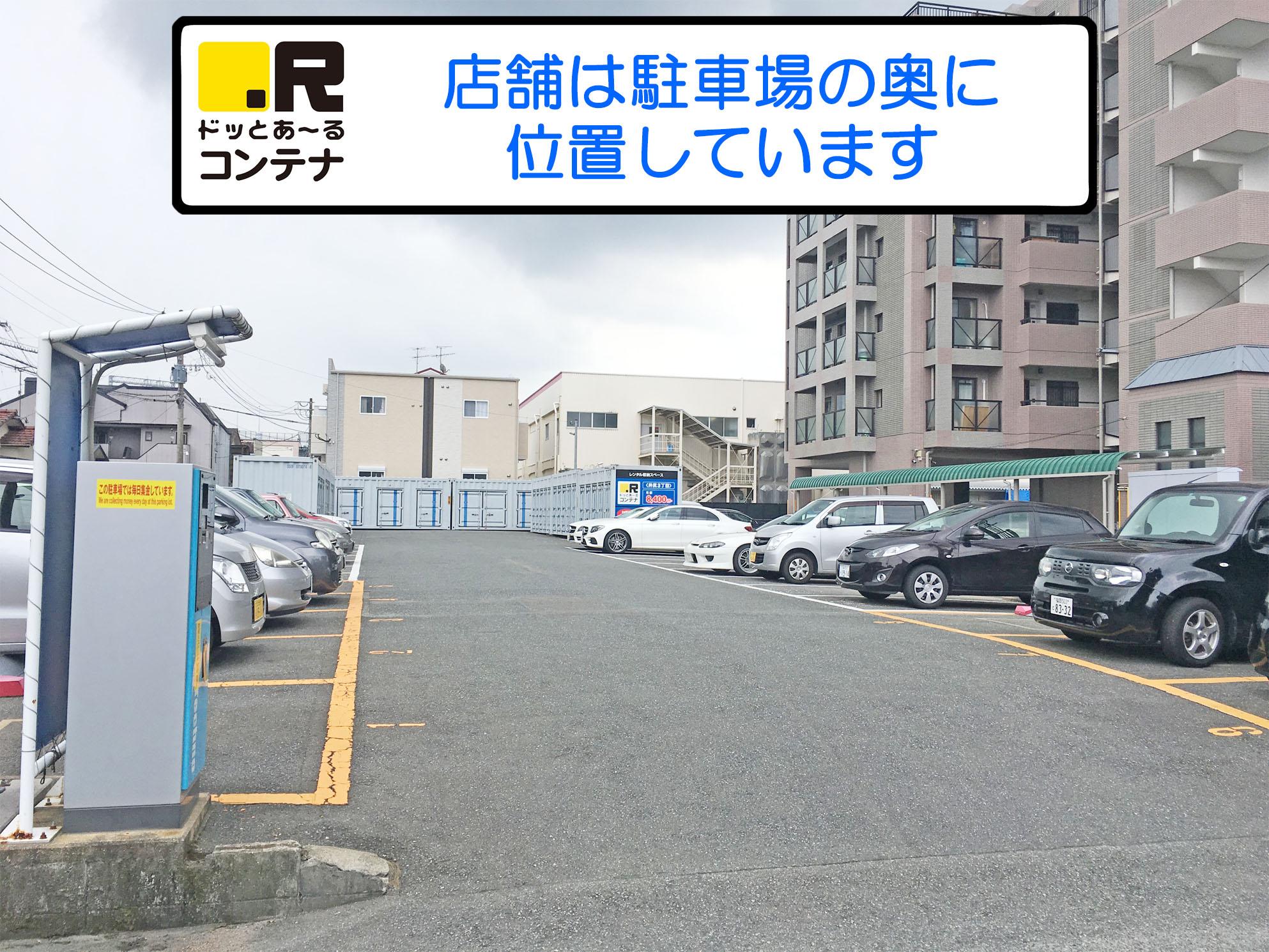 井尻3丁目外観5