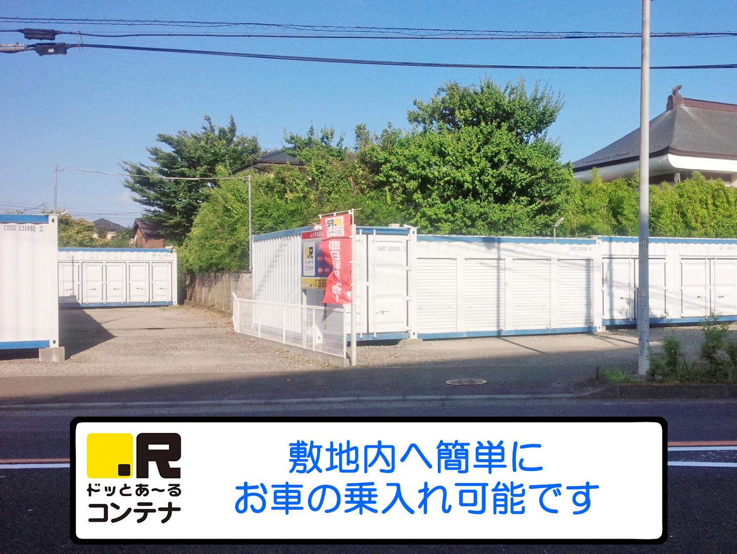 厚木酒井1号外観4