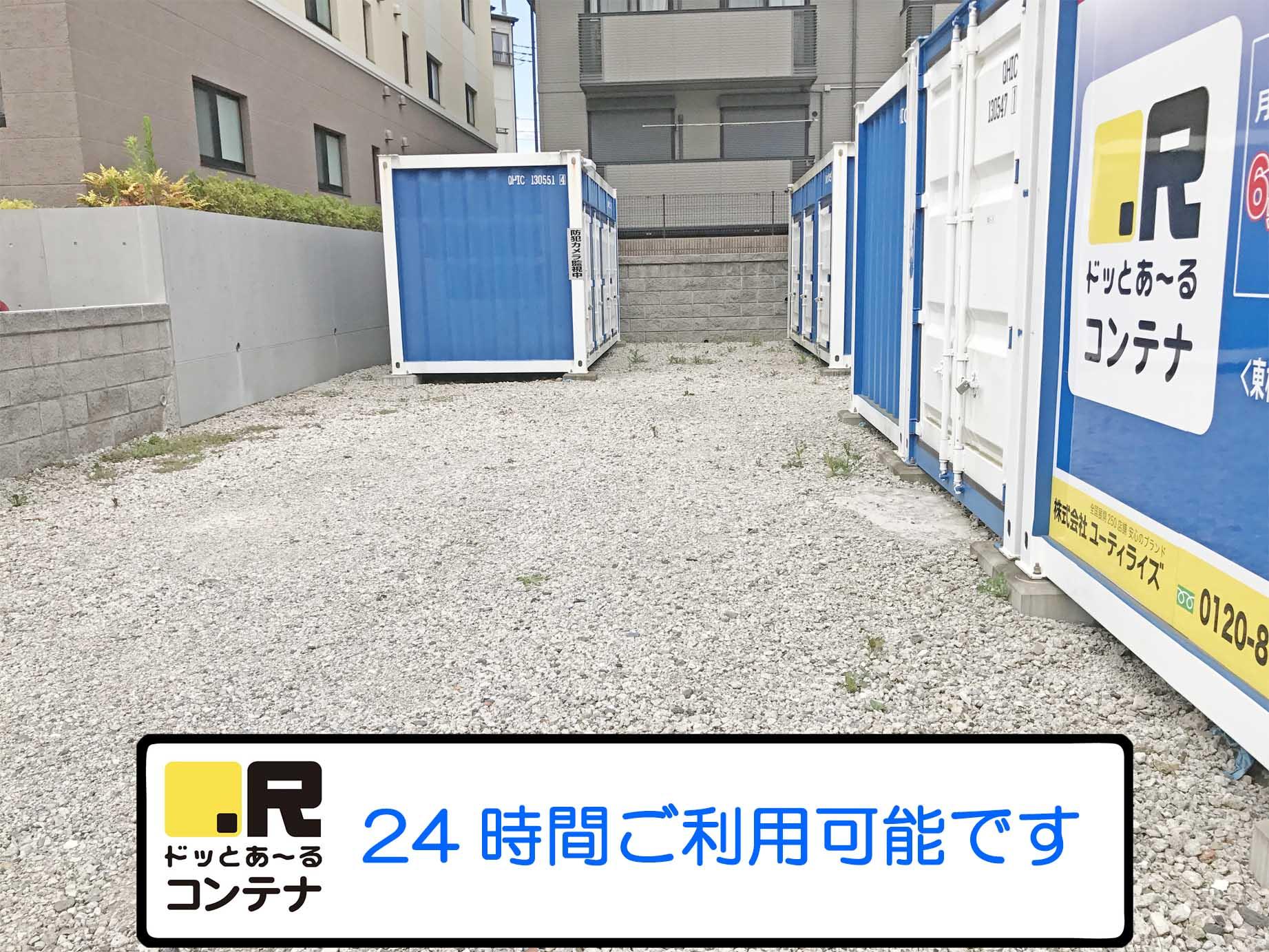 東松戸駅前外観4