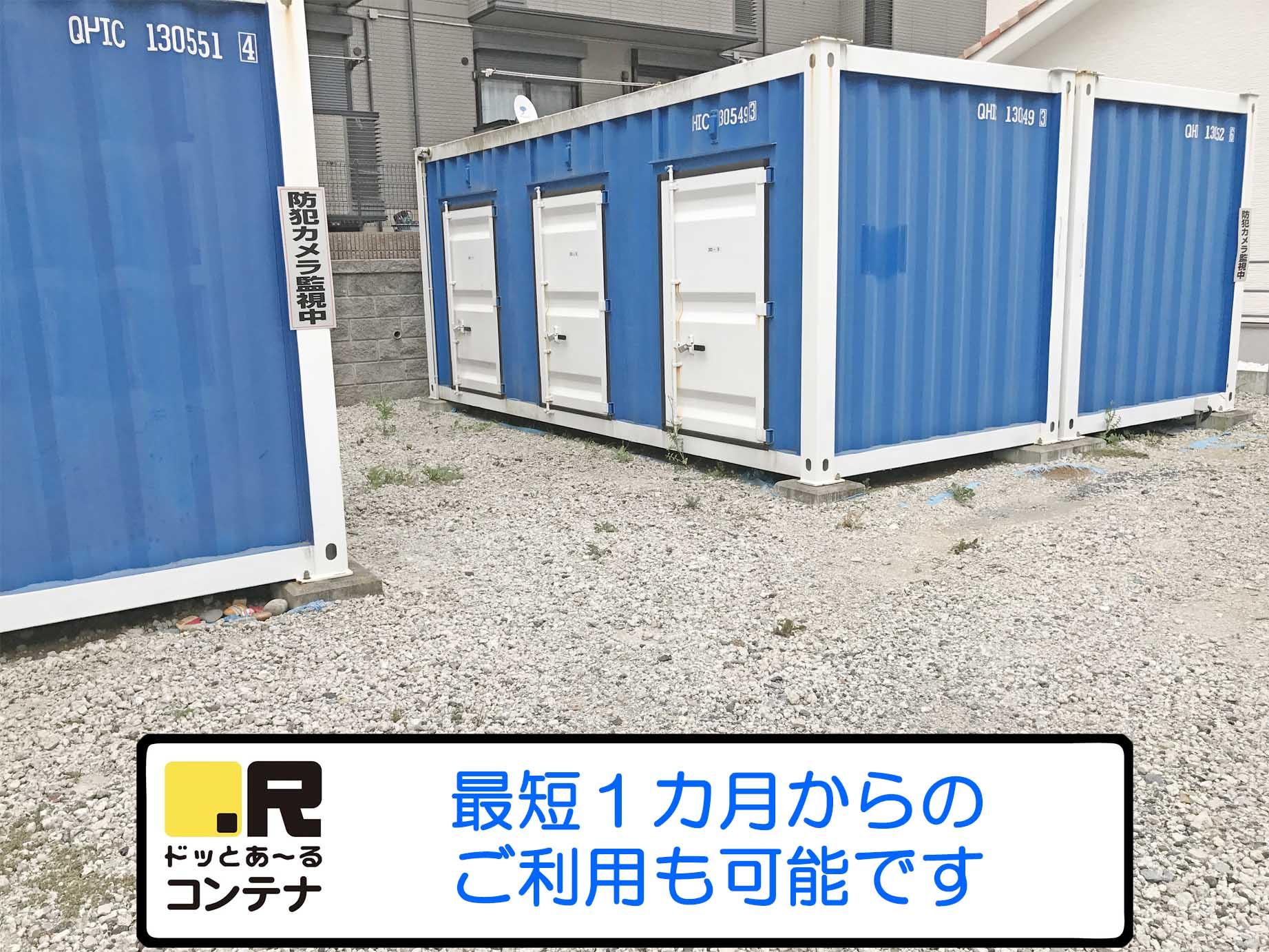 東松戸駅前外観5