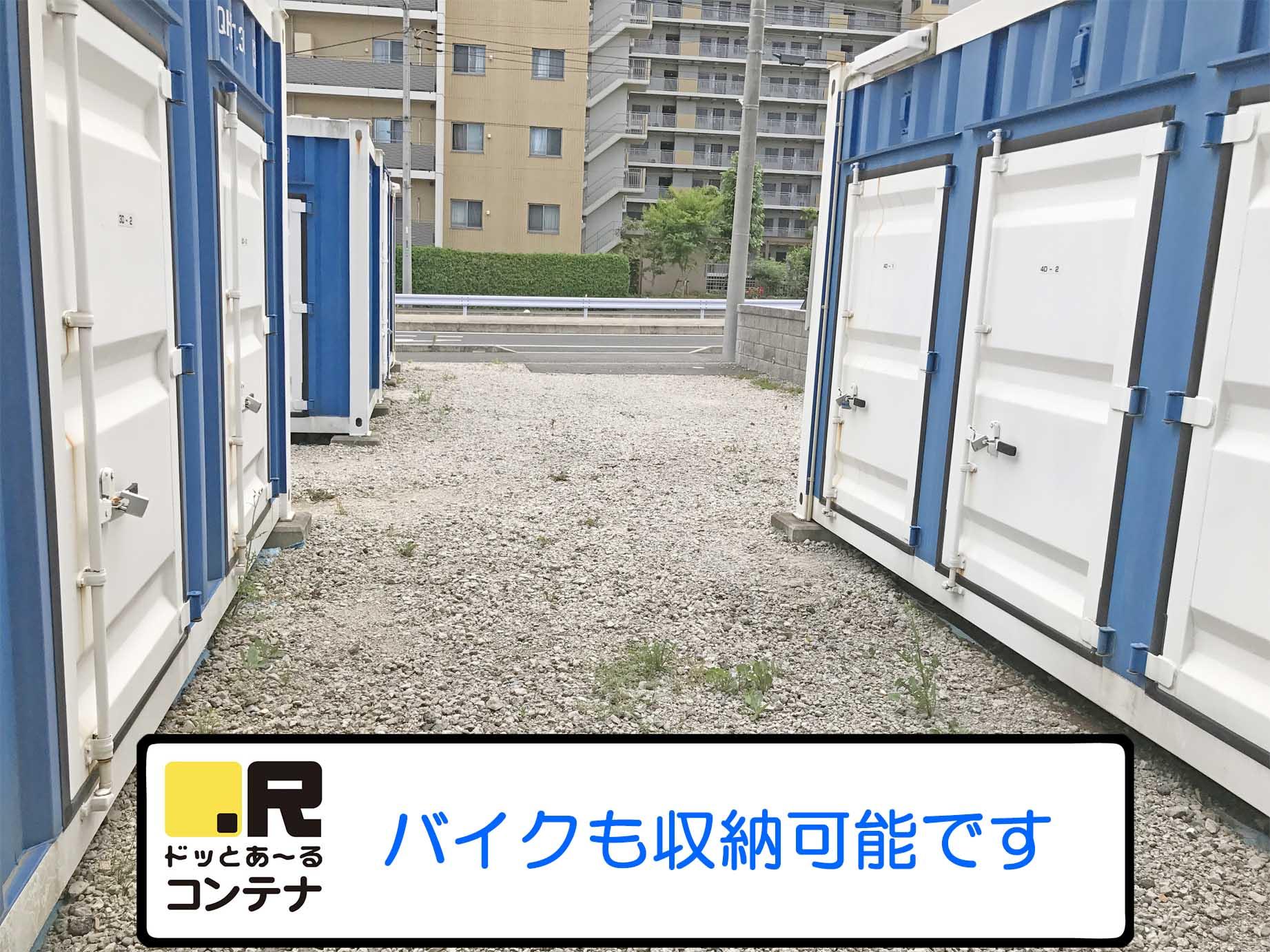 東松戸駅前外観7