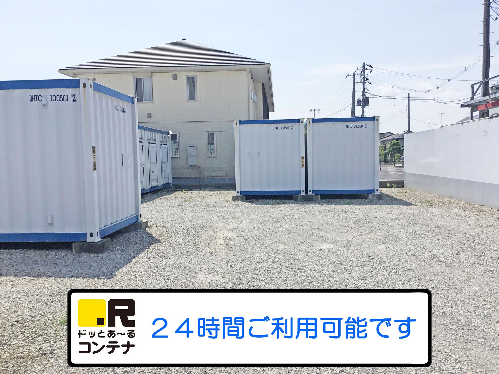 ひたち野うしく駅前外観4