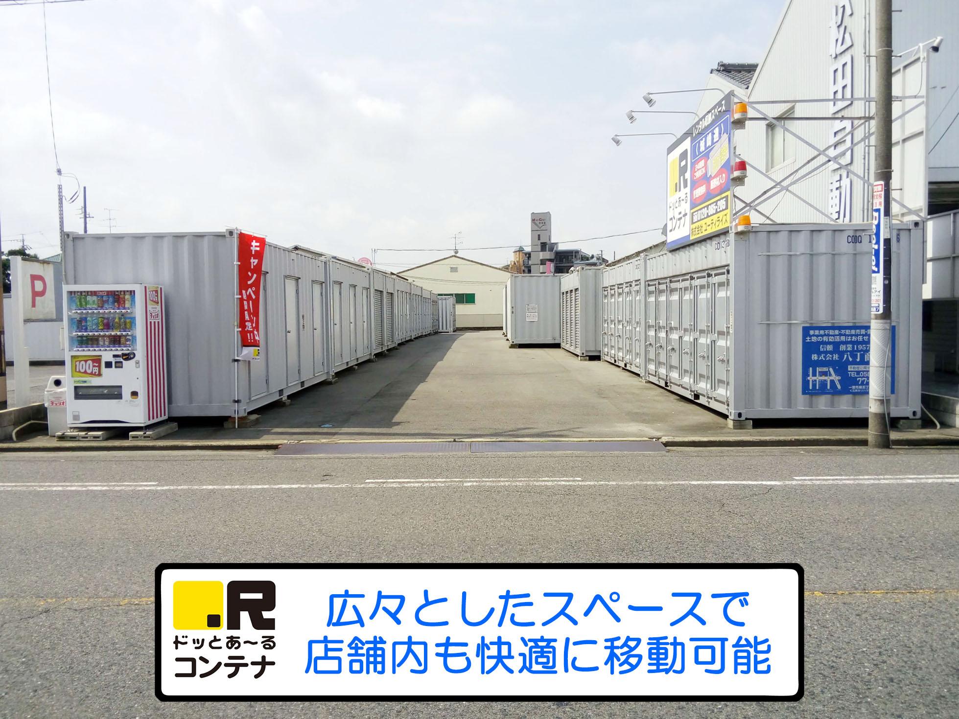 一宮城崎通外観3
