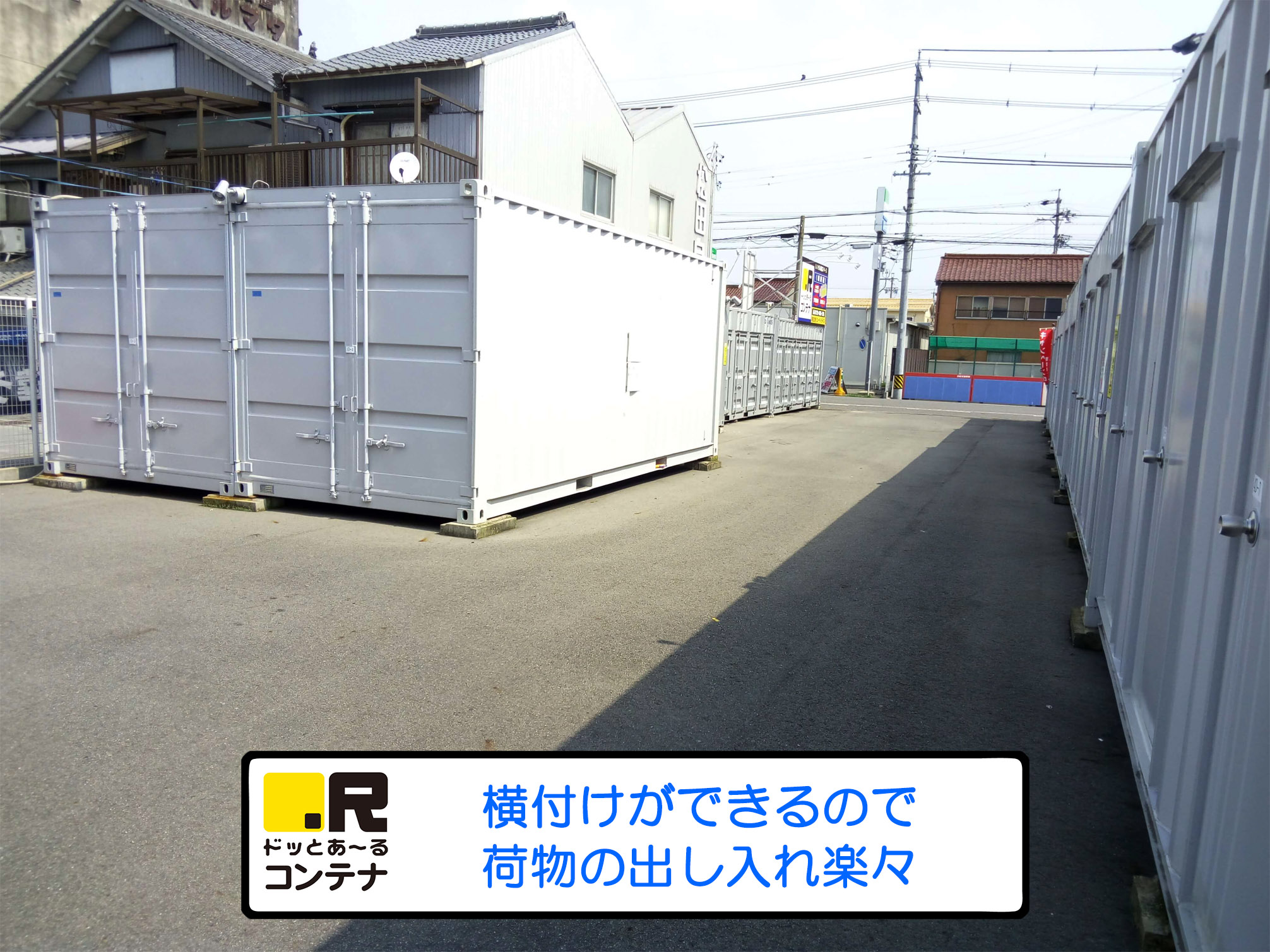 一宮城崎通外観4