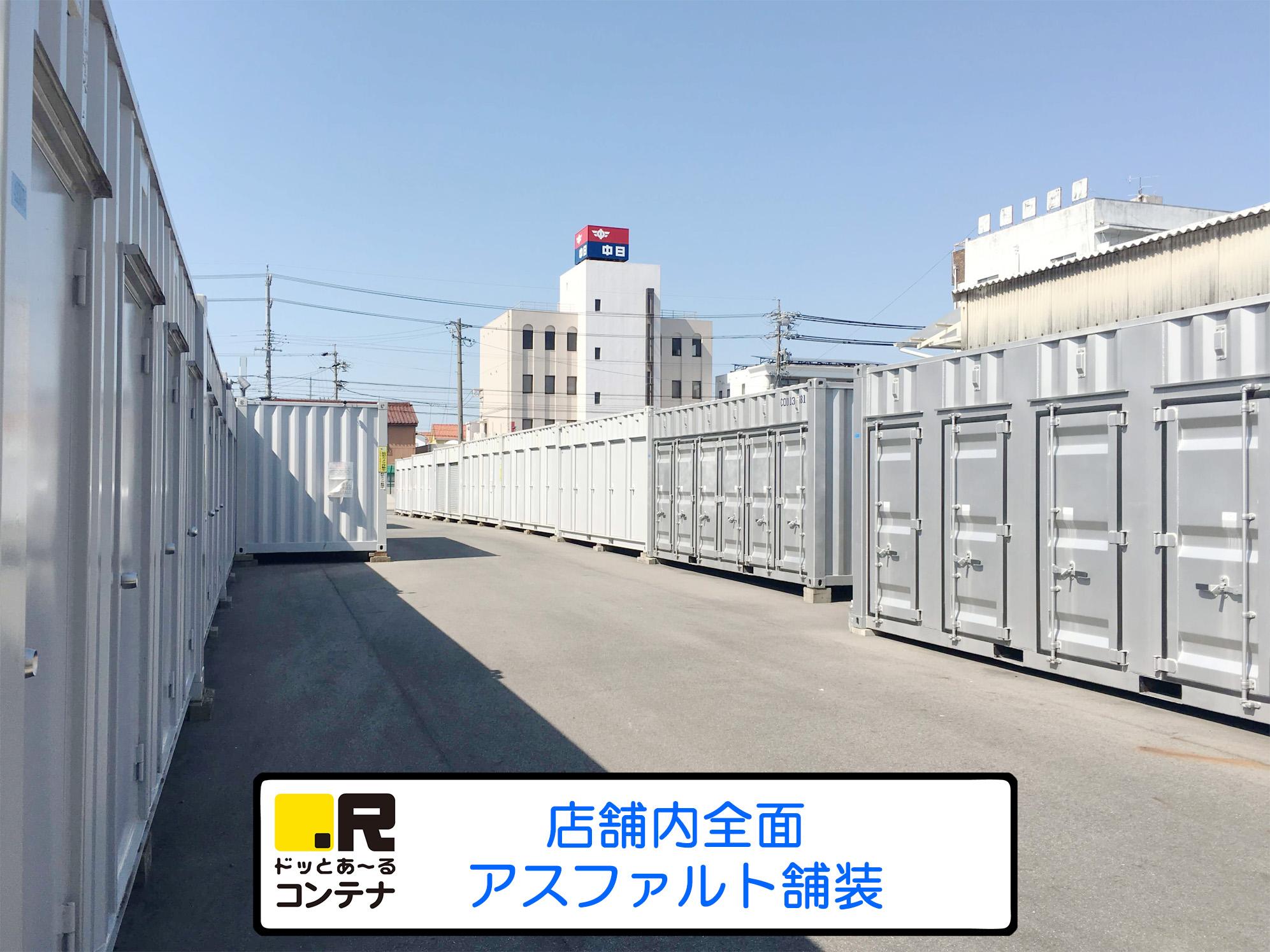 一宮城崎通外観5