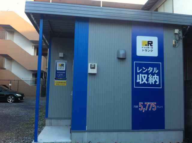 松戸中央公園外観2