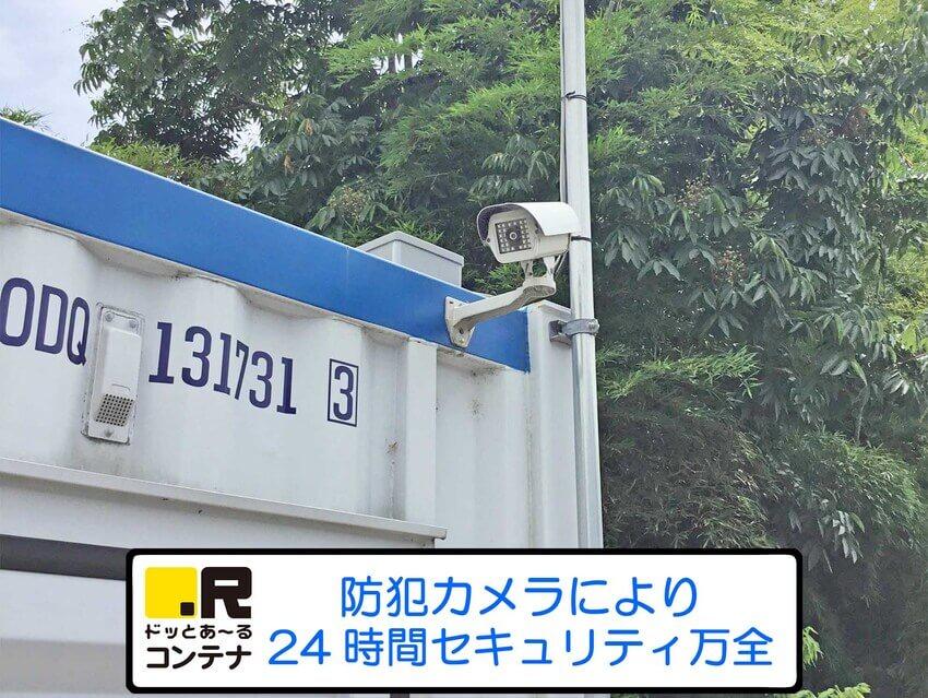 相模原田名外観6