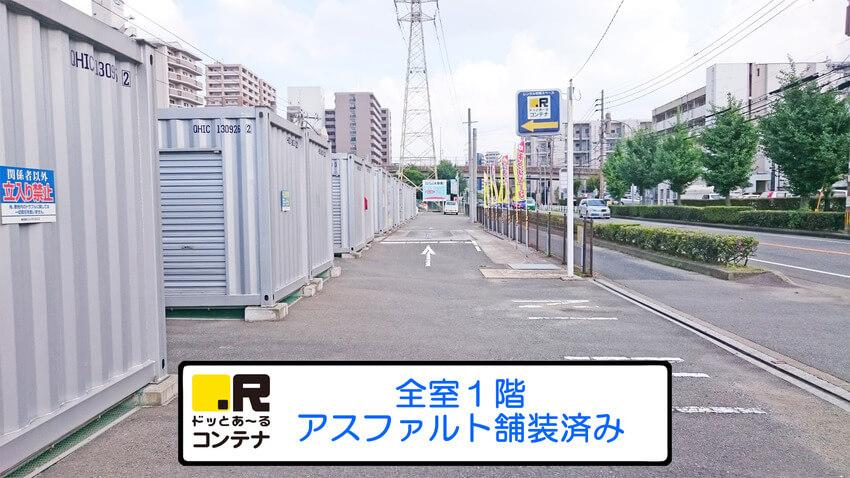 春日公園外観4