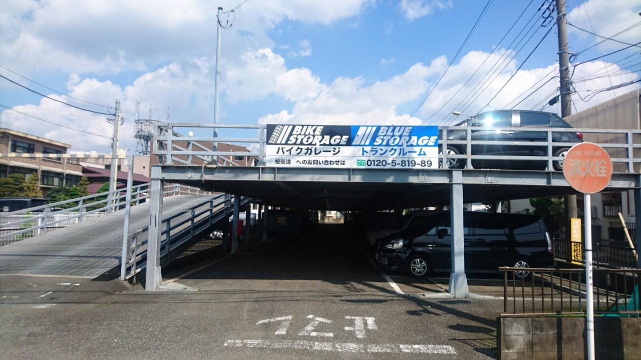 バイクストレージ桜街道P2の物件外観