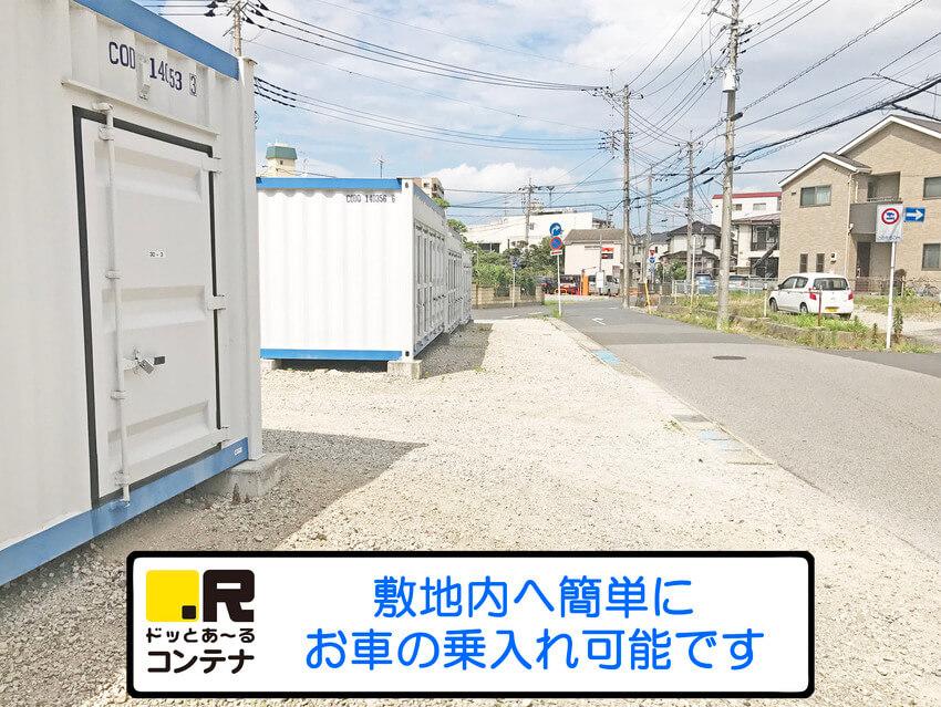 松戸馬橋外観3