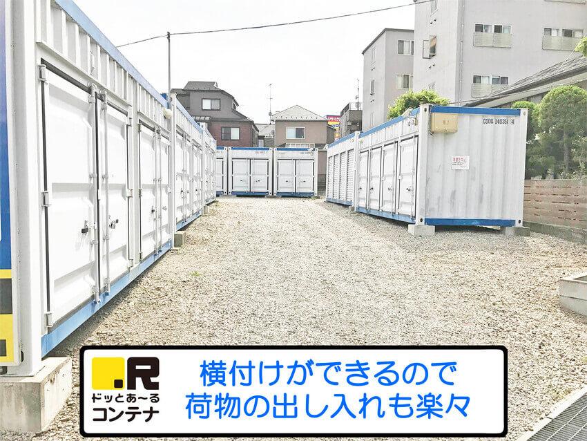 松戸馬橋外観4