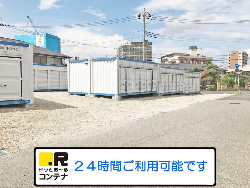 松戸馬橋外観6