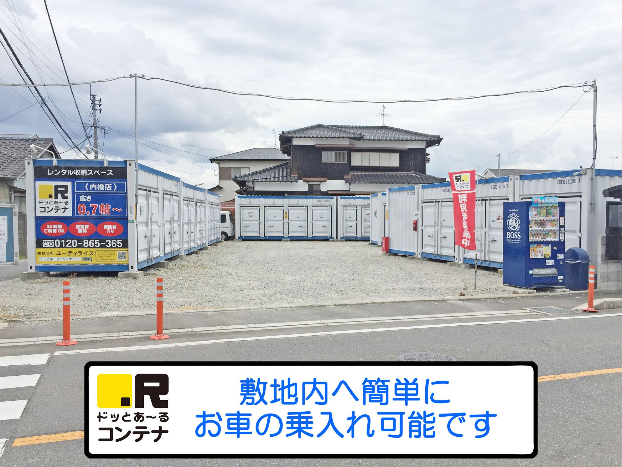 内橋外観3