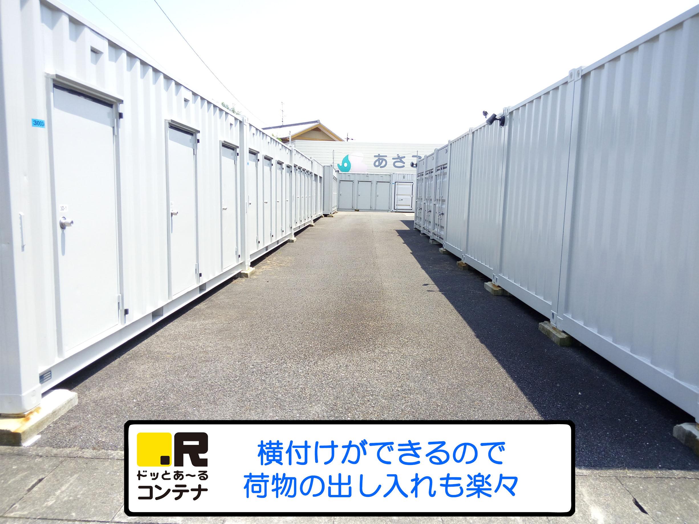 羽島福寿町外観5