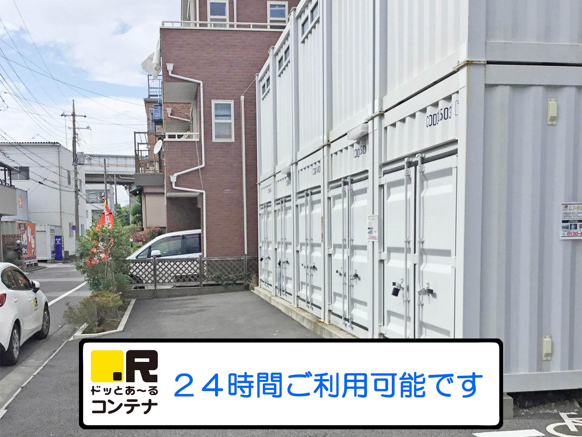 江戸川瑞江外観7