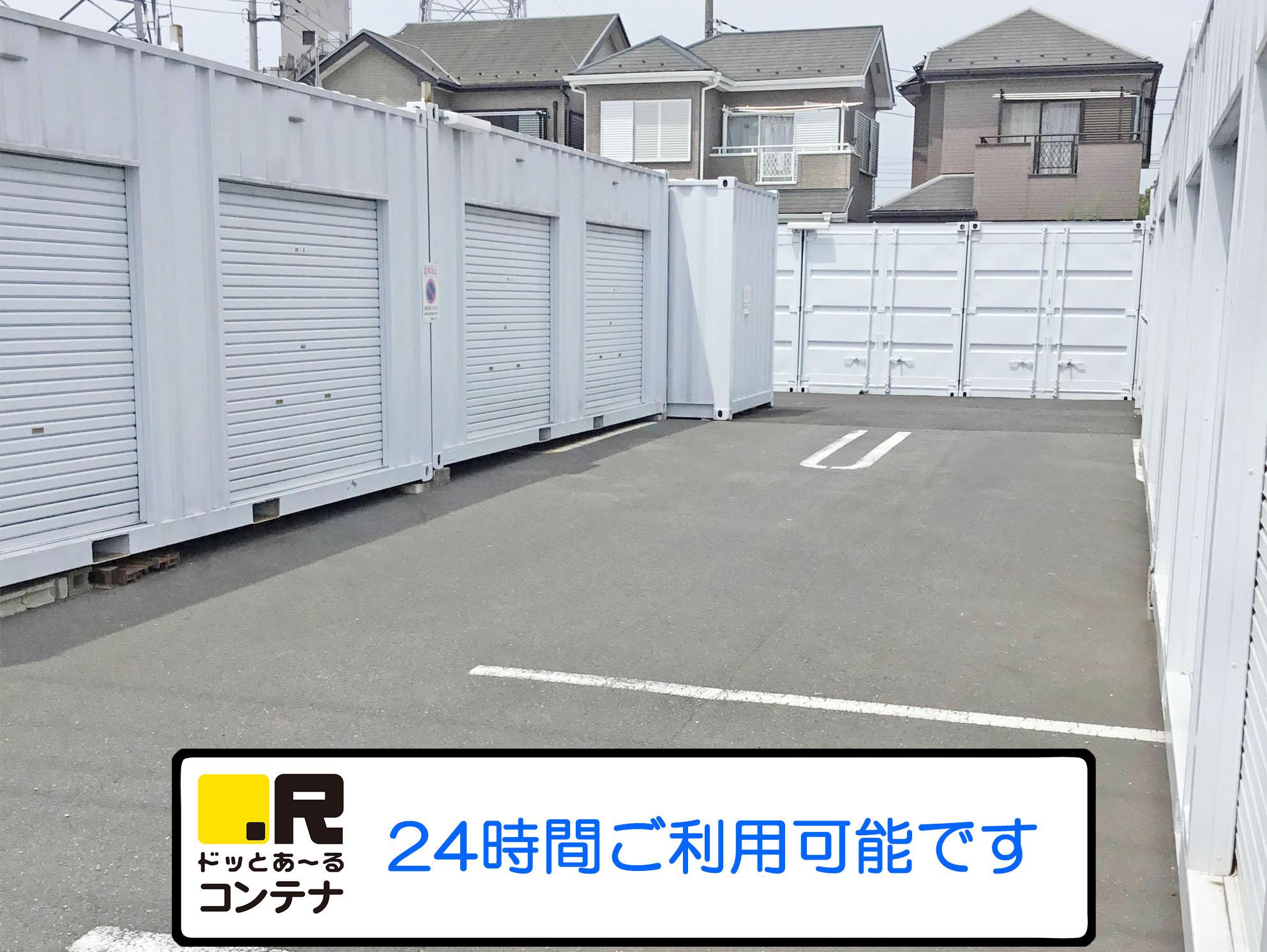 西橋本外観7