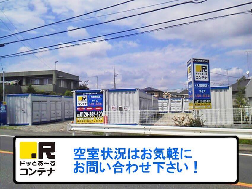 入間野田外観3