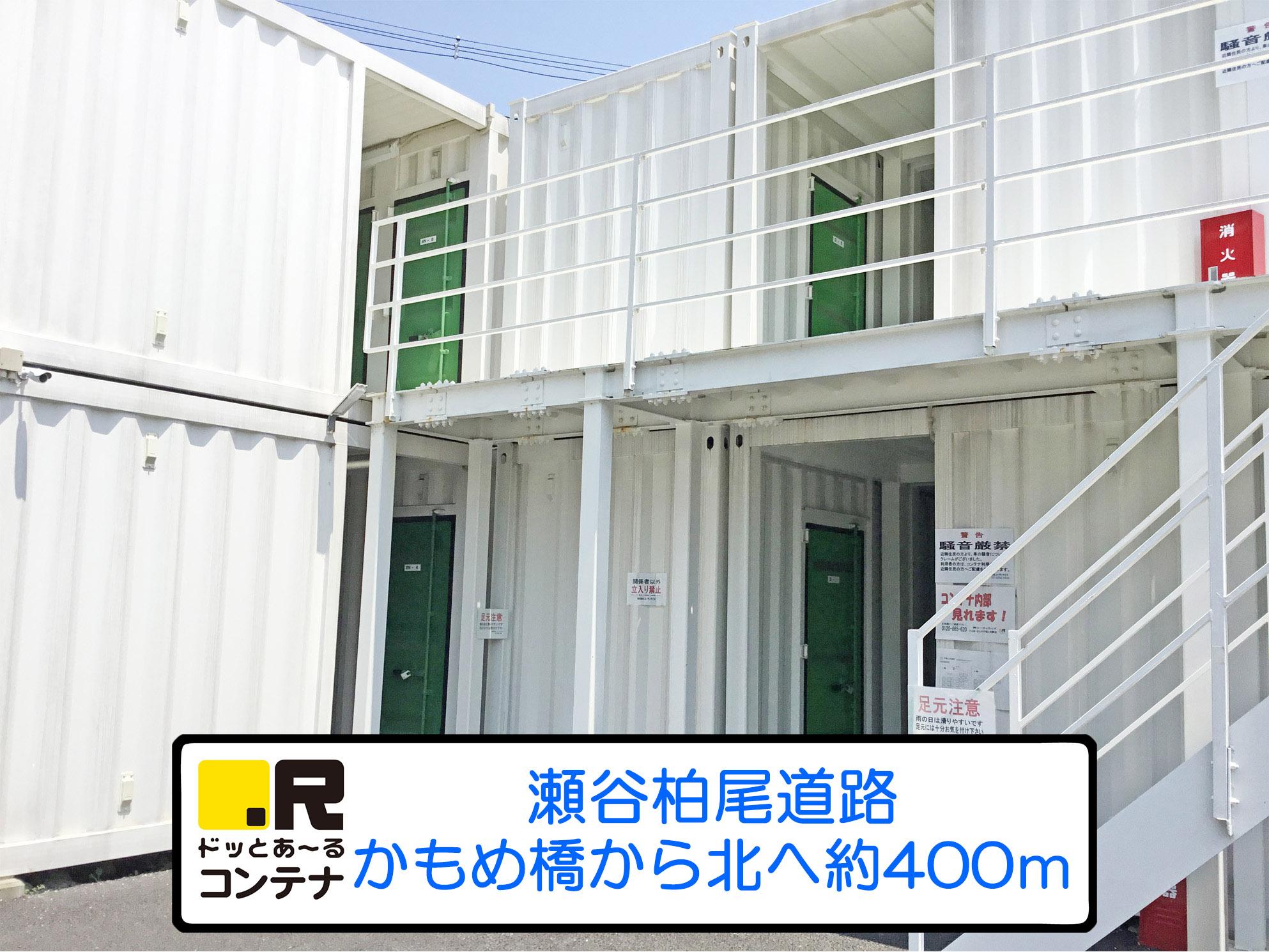 戸塚上矢部町外観2