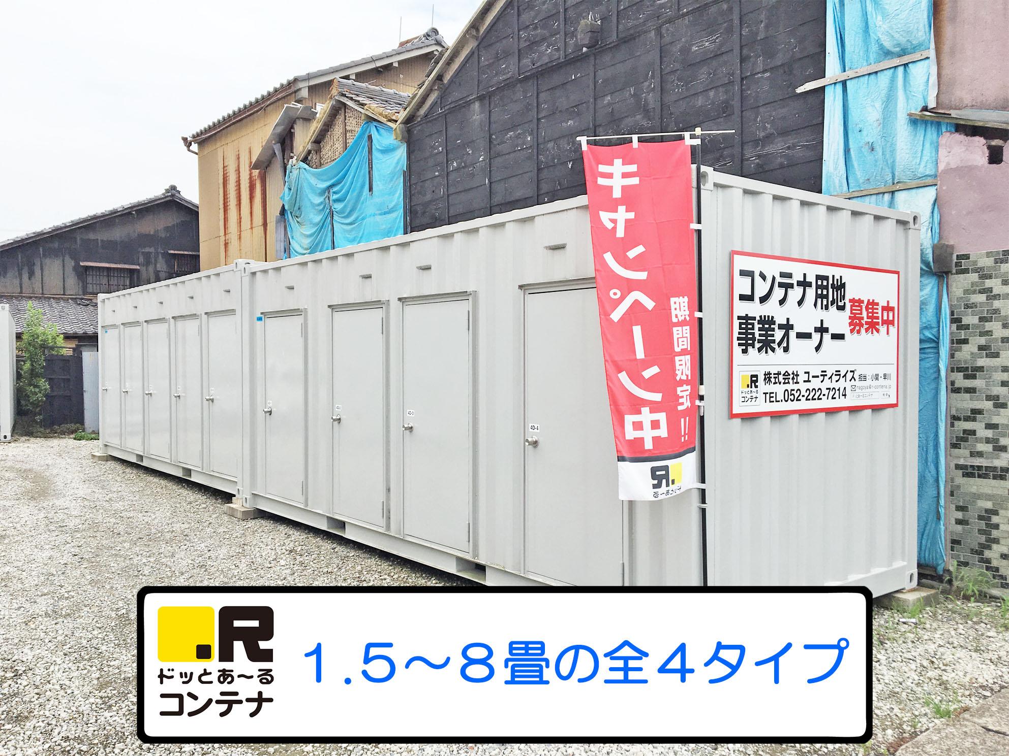 津島駅西外観4