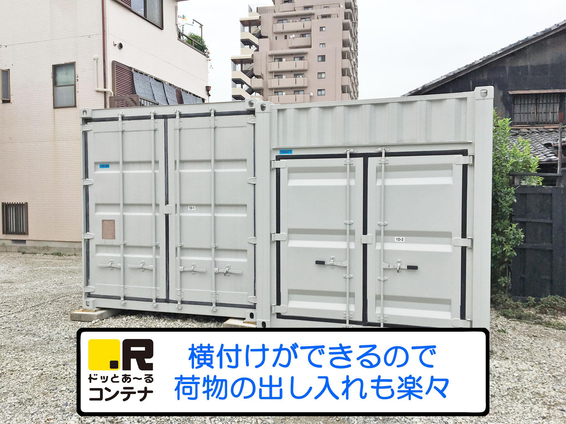 津島駅西外観6