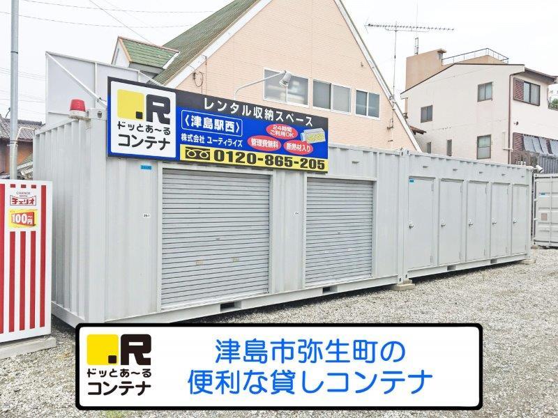 津島駅西外観1