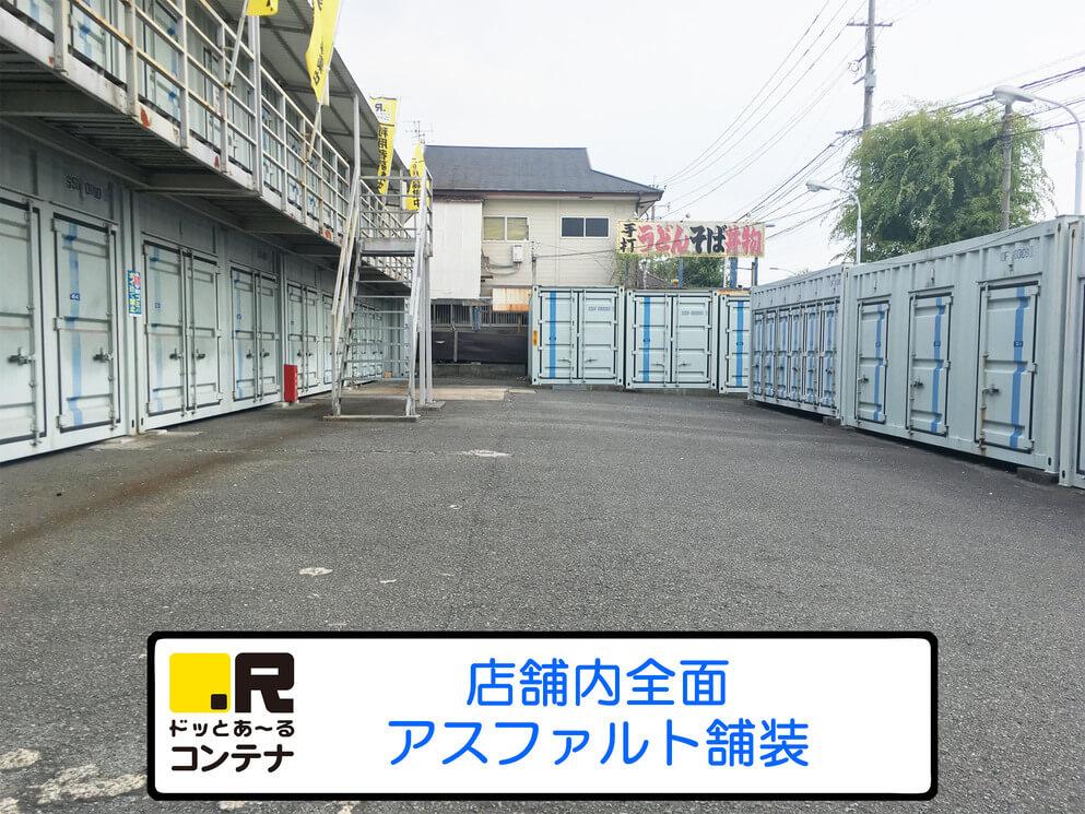 津島駅西外観3