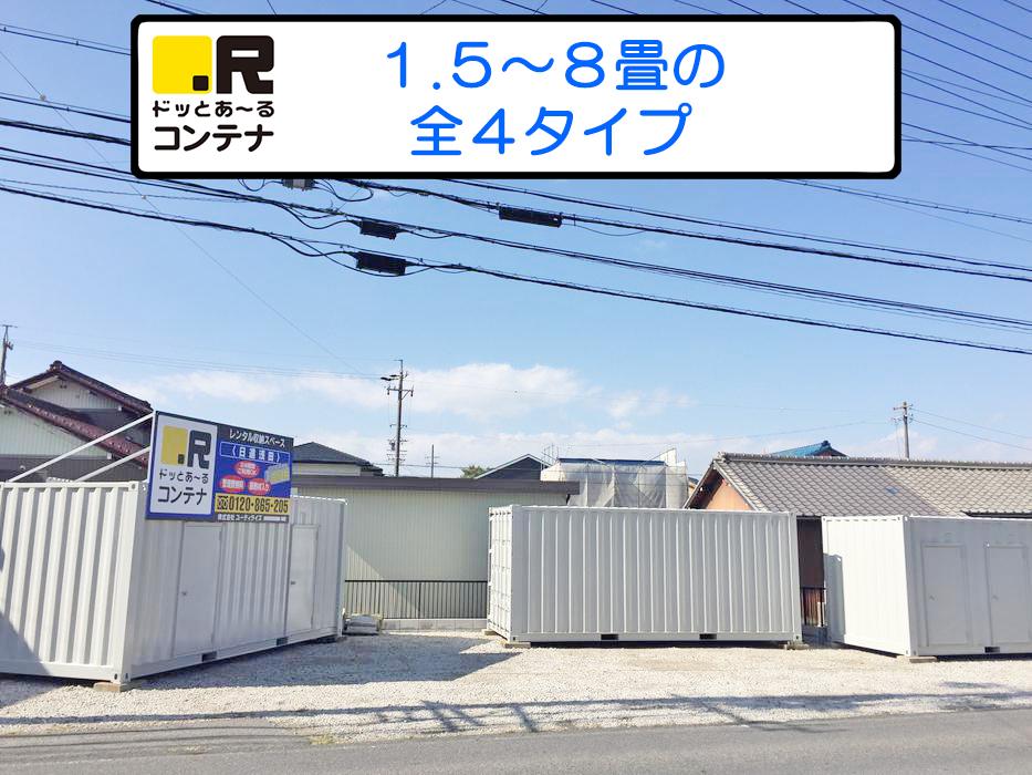 日進浅田外観2