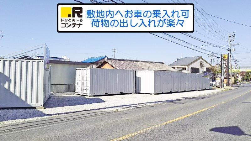 日進浅田外観3