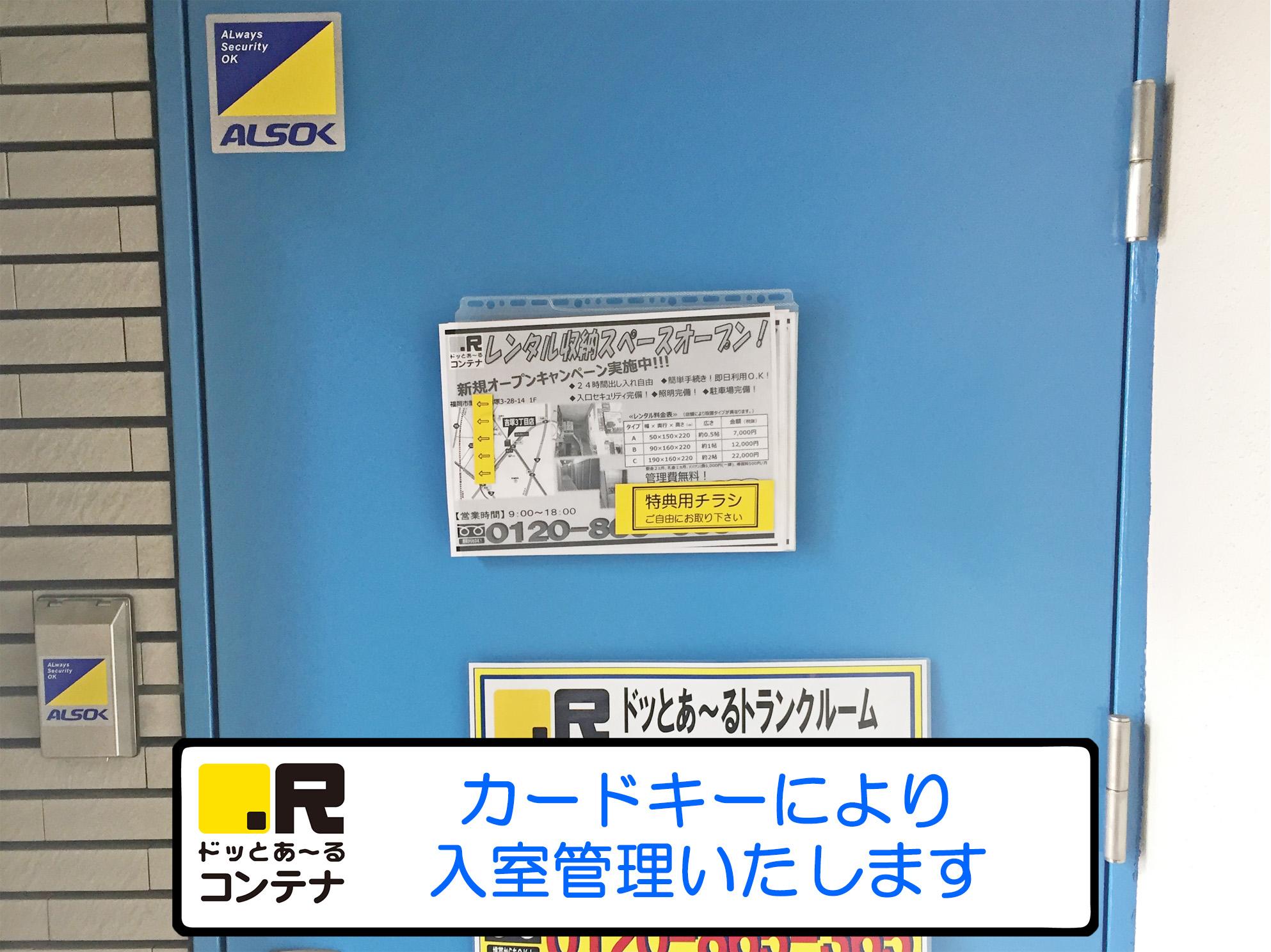 吉塚3丁目外観4