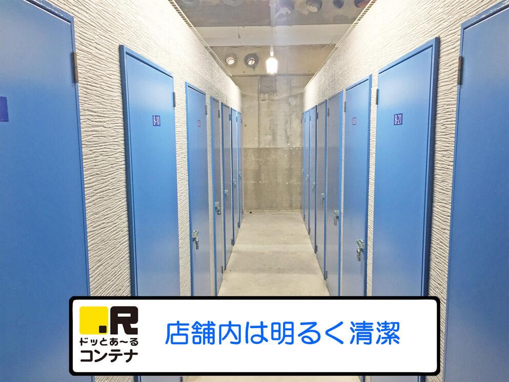 吉塚3丁目外観5