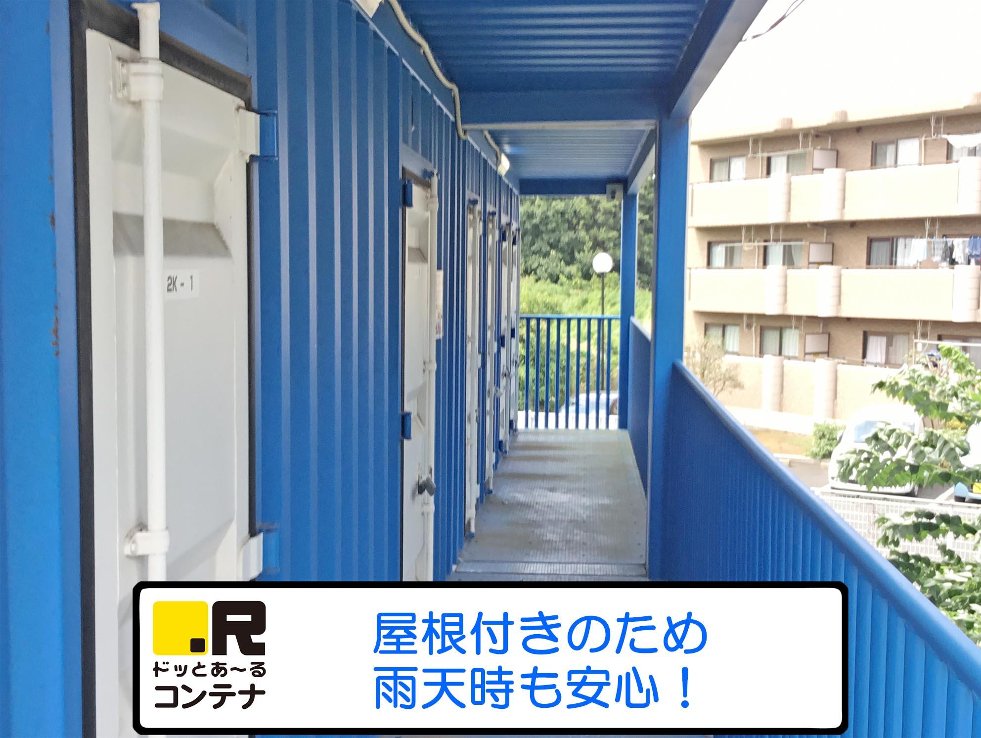 船橋藤原外観9