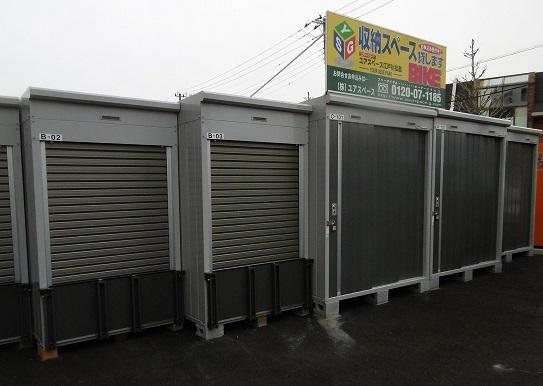 ユアスペース江戸川松島-バイク駐車場の物件外観
