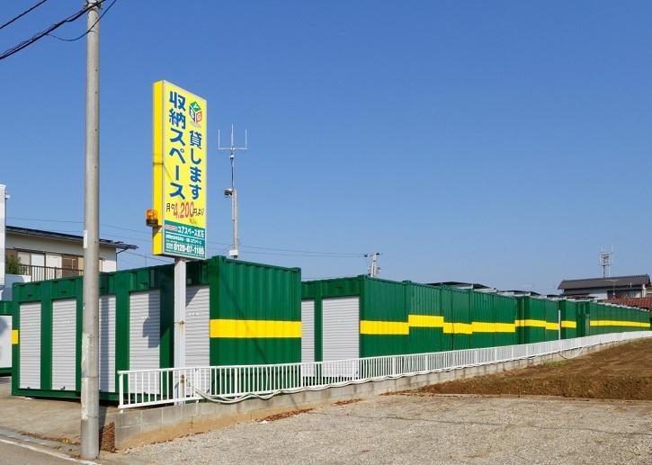 ユアスペース武石インターバイク駐車場の物件外観