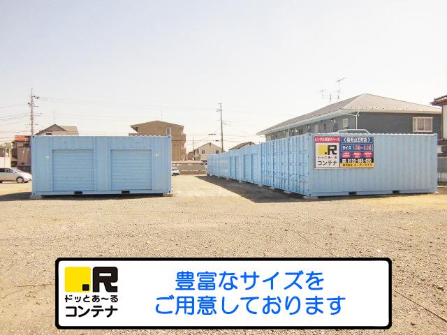 稲毛山王町外観5