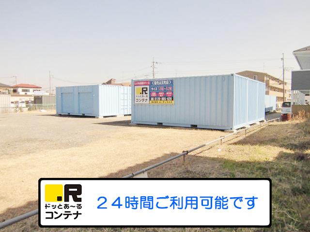 稲毛山王町外観6