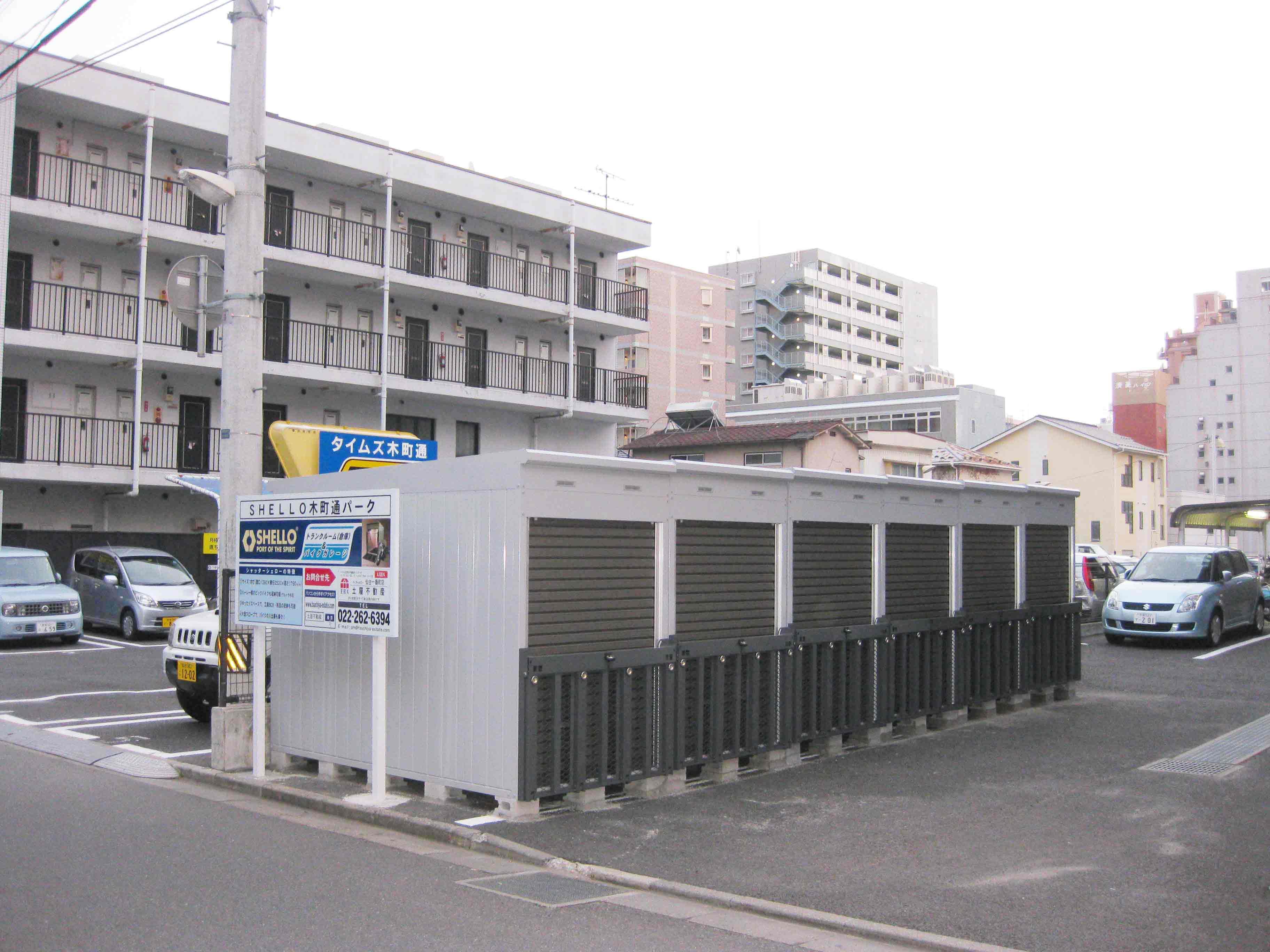 仙台 BIKEPARK 木町通パークの物件外観