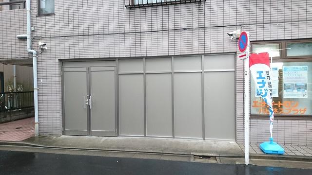 RLライダース24 豊島園駅前の物件外観