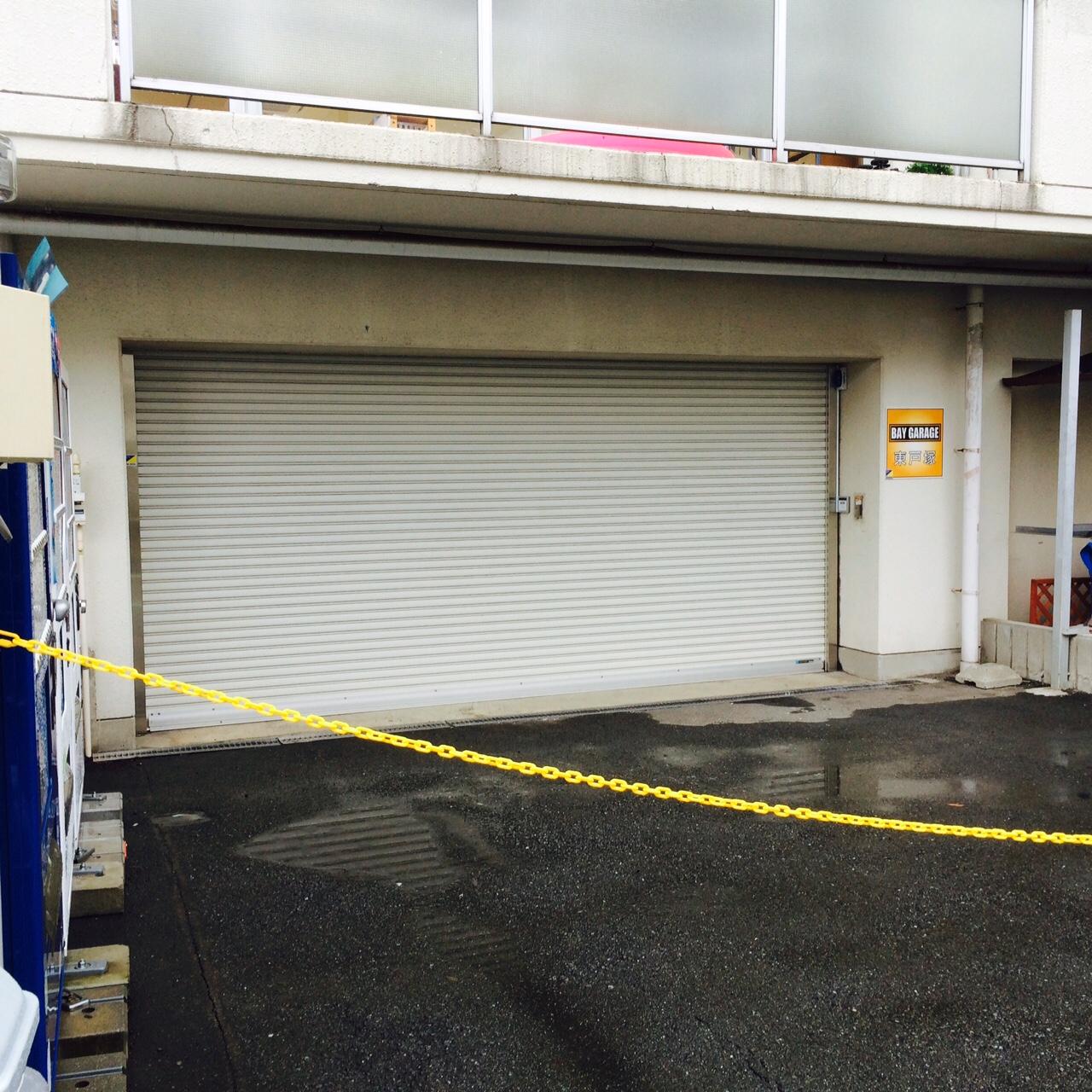 BAY GARAGE 東戸塚の物件外観