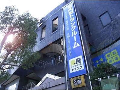 湘南エスパス店(室内型トランクルーム)外観1