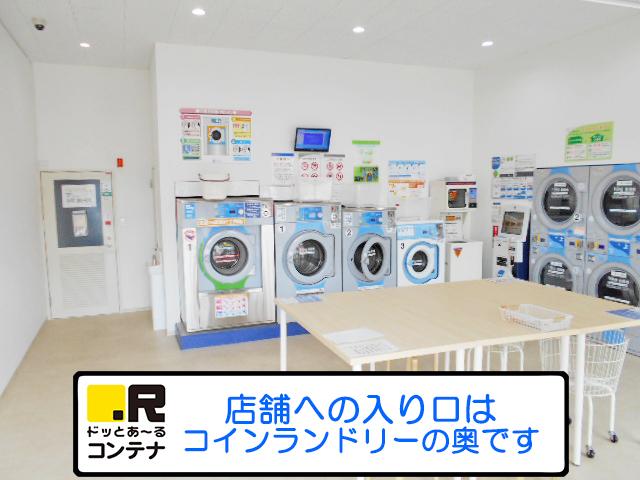 太田窪外観3