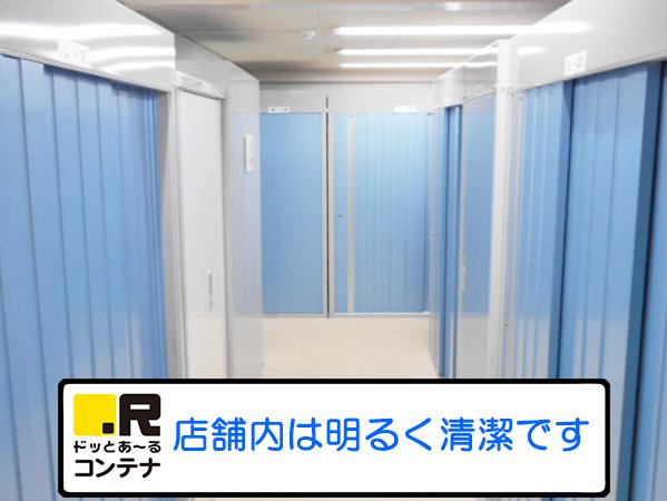 太田窪外観5