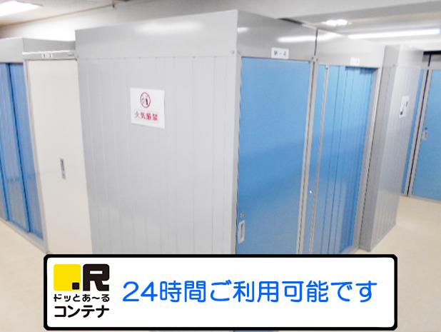 太田窪外観6