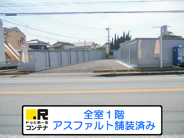 広川インター外観5